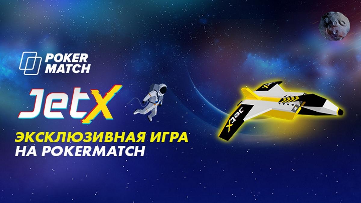 JetX PokerMatch