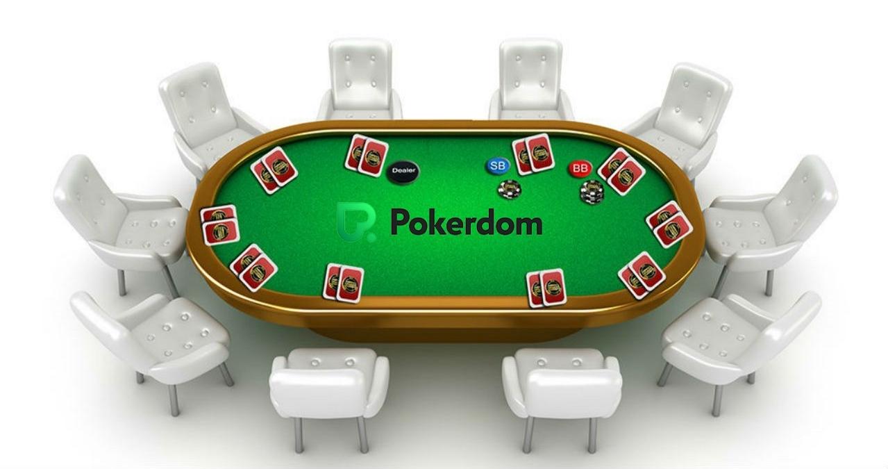 Что можно сказать о ПокерДом
