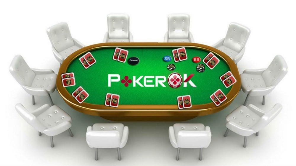 Что интересного есть у ПокерОК
